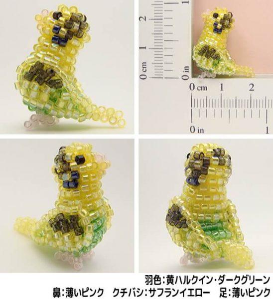 黄ハルクインセキセイインコ(ダークグリーン)